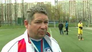 Кубок главы Ставрополя по футболу