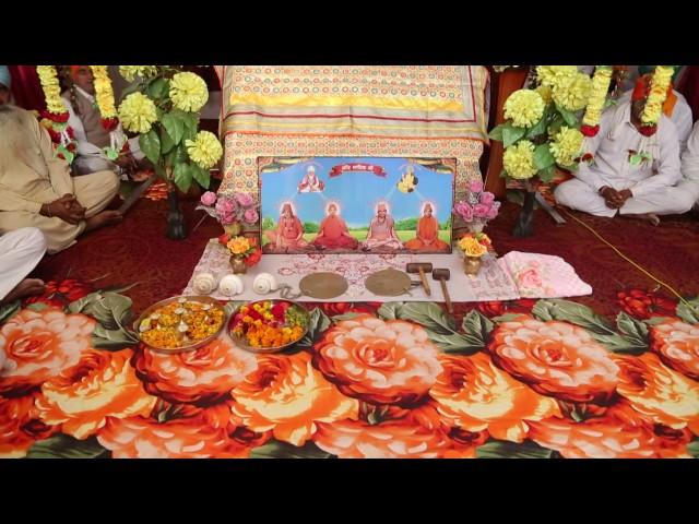 06 SURAJ GAYATRI | Swami Shankra Nand Ji Bhuriwale | Video By: Bhinda Mangat