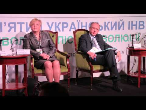 "Panel I. The Fifth Ukrainian Investment Forum: ""Evolution After Revolution"""