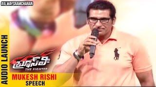 Chiranjeevi is my Hero - Mukesh Rishi   Bruce Lee The Fighter Audio Launch   Ram Charan