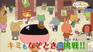 シリーズ累計発行部数200万部超え! 大人気児童書「おしりたんてい」...