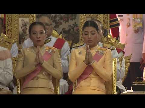 ♚ 13OCT18 泰国王室每日新闻 Daily News of Thai Royal Family ข่าวในพระราชสำนัก ๑๓ ต․ค․๖๑「1 ∕ 2」