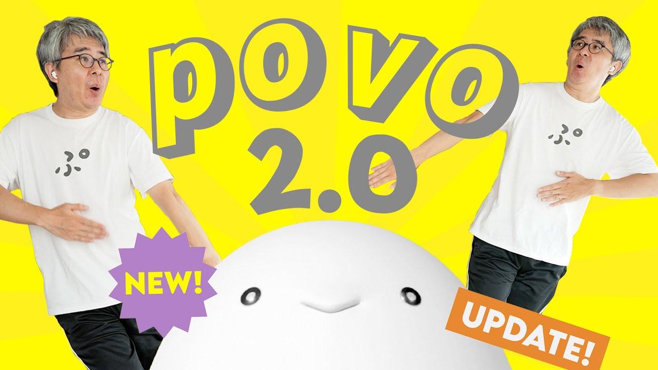 Download 【新料金プラン】povo 2.0 発表!乗り換えるべきなのか考えてみた!