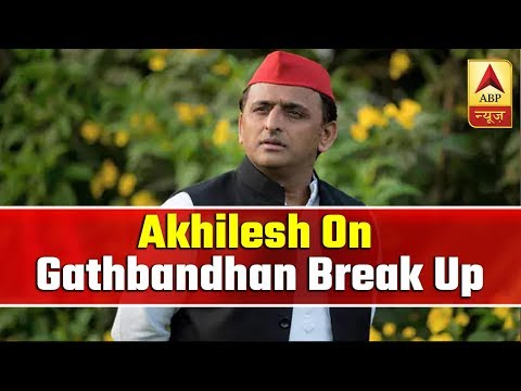 I Stand-By What I Said About Mayawati In First PC: Akhilesh Yadav | ABP News