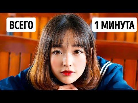 Минутная японская техника, которая сделает ваши глаза моложе