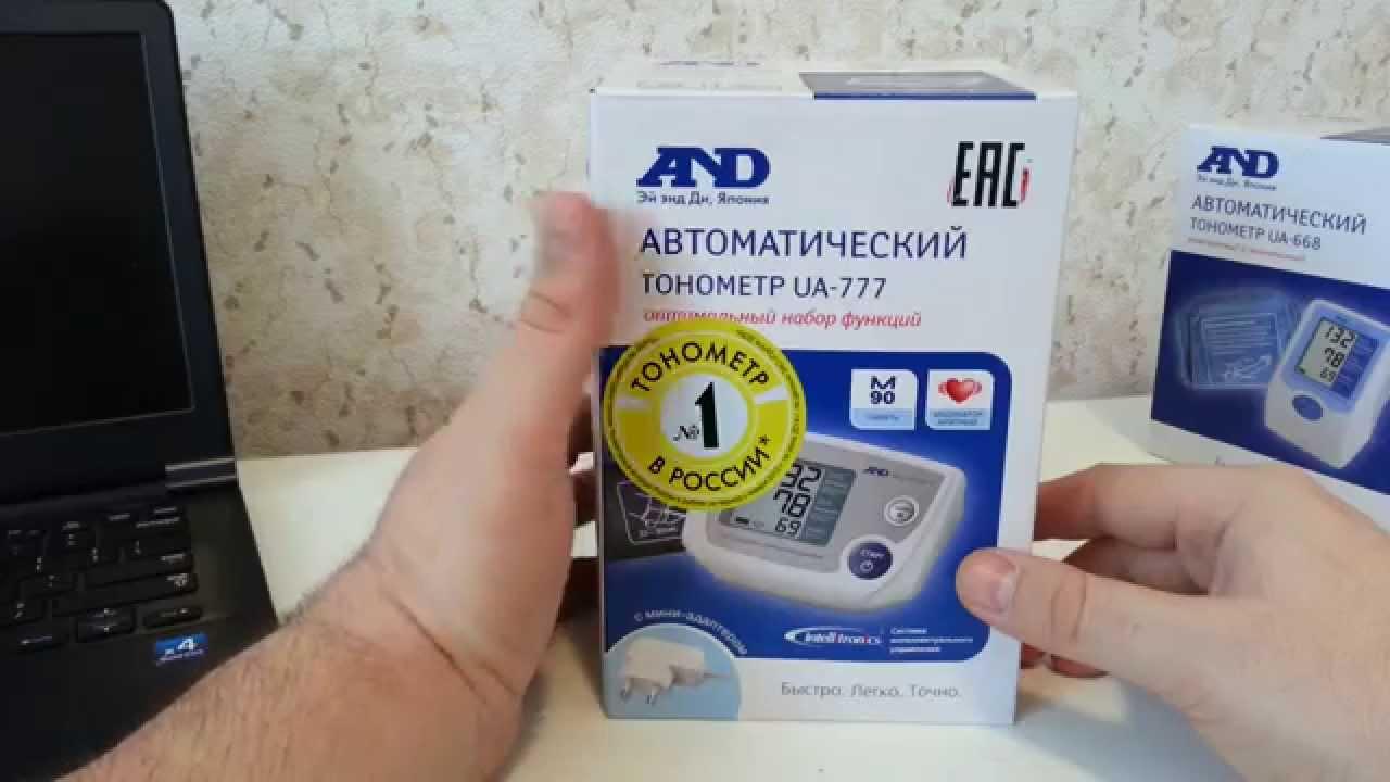 Где купить · интернет-магазины партнёры · фирменные центры продаж · контакты · офисы · обратная связь · вакансии. A&d ua-777.
