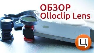 Обзор Olloclip Lens. Гаджетариум, выпуск 34(, 2014-01-10T13:31:28.000Z)