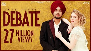 Debate (Official Video) Amar Sehmbi | Gur Sidhu | Latest Punjabi Songs 2020 | Jass Records