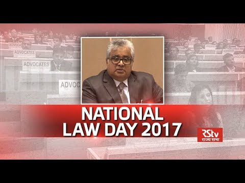 Discourse on NATIONAL LAW DAY 2017