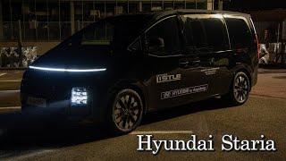 Hyundai STARIA 💫 Signature 2.2 CRDi 8-Gang-Automatik HTRAC - Fahrbericht/Test/Review in 4K (deutsch)
