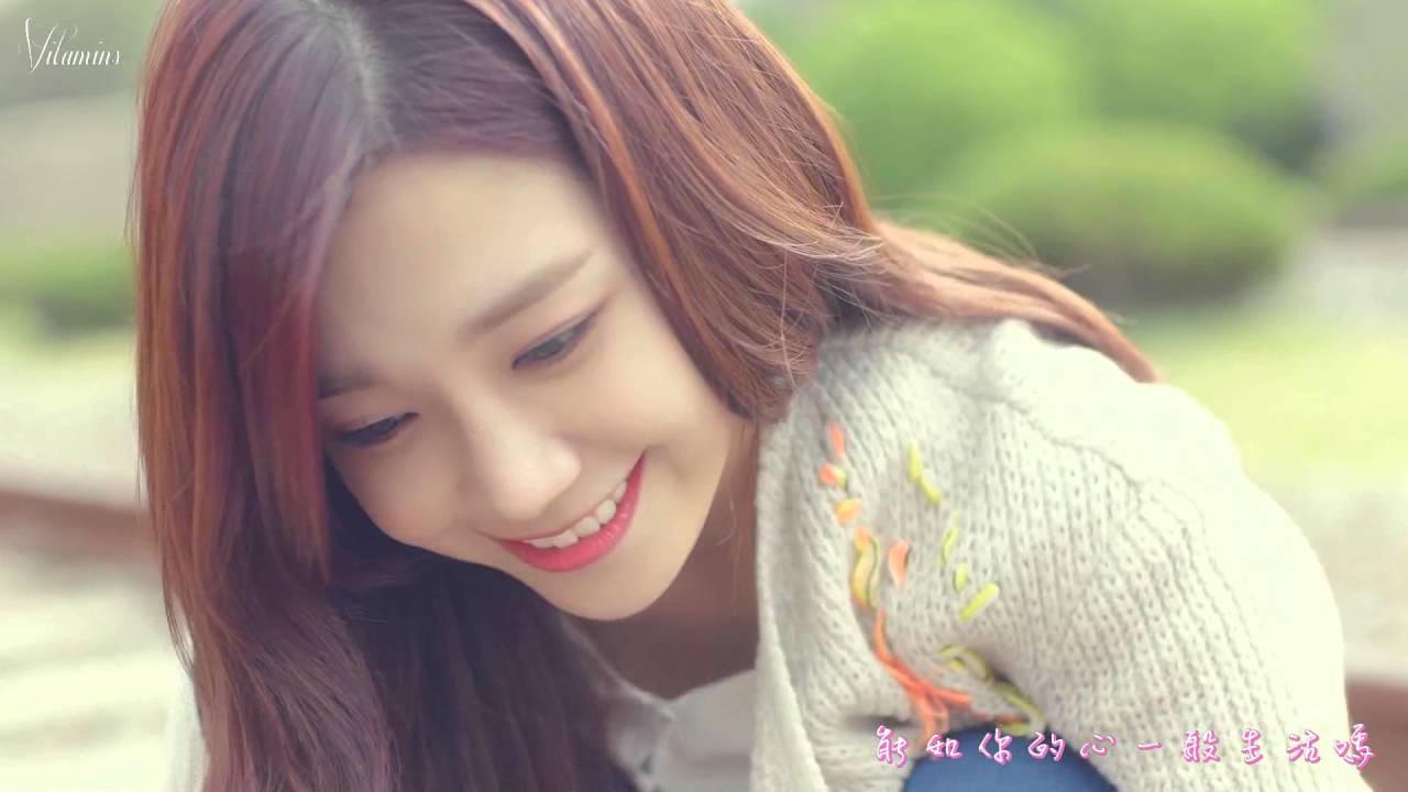 [繁中字]鄭恩地 (정은지)Jeong Eun Ji  '하늘바라기 Hopefully Sky (feat.하림)'  MV