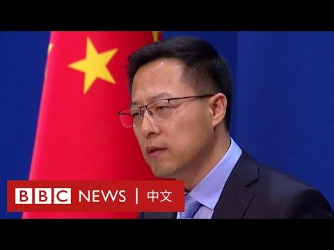 稱台灣「賊喊捉賊」  中方否認大使館人員攻擊台灣代表- BBC News 中文