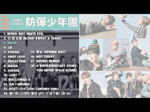 BTS (방탄소년단) - WINGS: YOU NEVER WALK ALONE [FULL ALBUM/PLAYLIST]