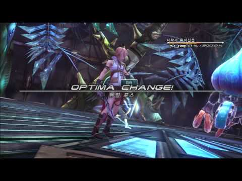 Final Fantasy XIII Act 5 Boss - ATB Battle System