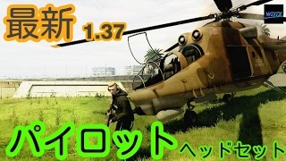 GAME PLAY W E I T X  【Grand Theft Auto V ONLINE】PS4 Twitter→@_WEI...