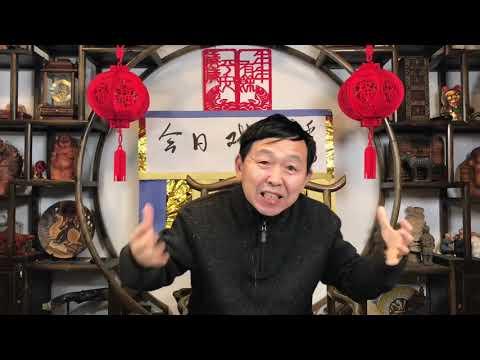 黄河边播报:【1⃣️-8⃣️戏324】什么都往尽头吹:郭爆料己成为中国人民最重要的生活!