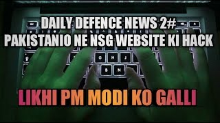 DAILY NEWS 2#:AGNI IV,ANTI RADIATION MISSILE,INS KHANDERI,CARBINES,NSG WEBSITE HACKED,GSLV  AND MORE