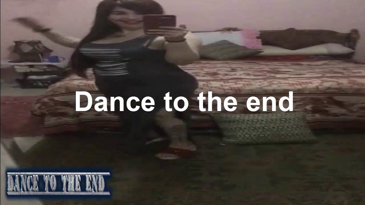 رقص  فى اوضة النوم بفستان ضيق من شروق السلاب