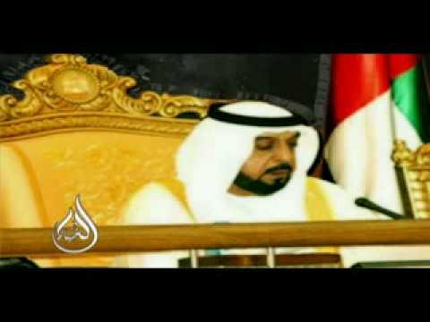 Sheikh Khalifa Bin Zayed خير خلف لخير سلف