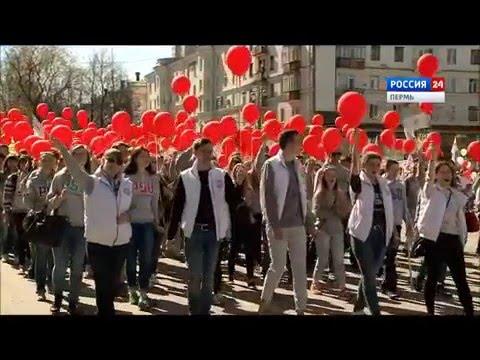 Большая первомайская демонстрация в Перми. 2016