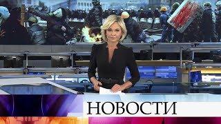 Выпуск новостей в 18:00 от 28.11.2019
