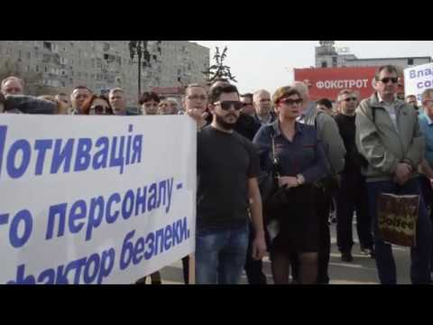 Атомники Енергодара долучилися до попереджувальної акції протесту