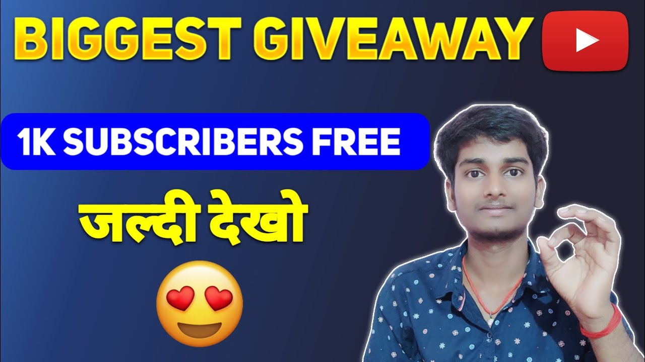 1k Subscribers Giveaway - BIGGEST YOUTUBE GIVEAWAY | 3k Special ❤️🔥
