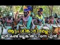 Aattam Singari Melam 2017 Latest Mass at Aayiramkanni Pooram