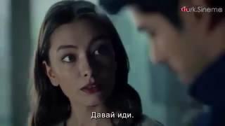 Черная любовь 68 серия