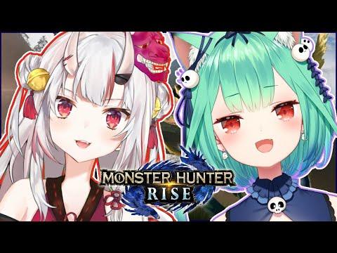 【 MONSTER HUNTER RISE】あやるしモンハンライズ!!!一狩りいくぞおおおお!!【百鬼あやめ視点】