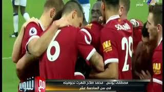 مصطفى يونس: محمد صلاح شرف للكرة العربية والأفريقية فى الملاعب الأوروبية