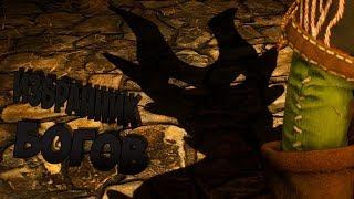 ИЗБРАННИК БОГОВ #48 ► The Witcher 3 Wild Hunt Со Всеми Дополнениями