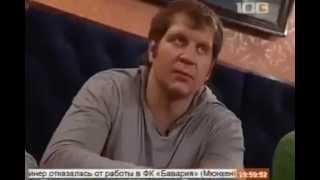 Александр Емельяненко против Владимира Кличко(https://www.youtube.com/watch?v=oVQjNJt7ut0 вторая часть подписывайся на видео http://youtube.com/subscription_center?add_user=sedoyjr., 2013-05-27T12:51:57.000Z)