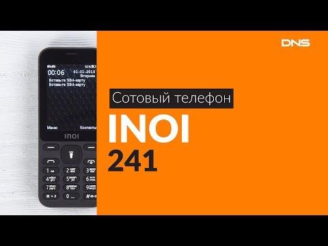 Распаковка сотового телефона INOI 241 / Unboxing INOI 241
