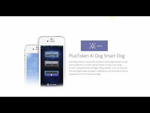 Plus Token AI Dog Arbitrage Trading Software