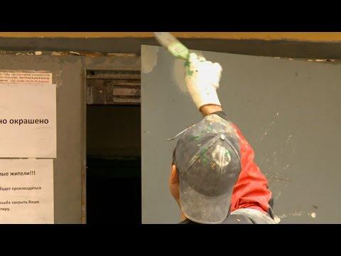 На фото В домах начат ремонт подъездов изображение