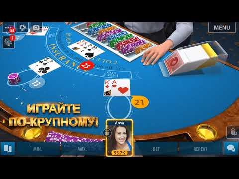 Покер делайте ставки онлайн играть в игровые аппараты бесплатно онла