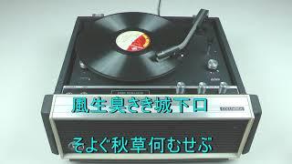 oyfkkkad570-2 Osamuさん歌詞のサポートありがとう御座いました。