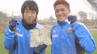 Los jugadores japoneses que imitaron un tiro de Steve Hyuga en los Supercampeones thumbnail