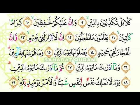 dengarkan-suara-ustadzah-ini..-surat-al-infithar-|-murottal-juz-30---juz-amma-merdu-|-sahabat-qurani