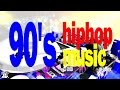 Download 90's Old School Hiphop / Rap Music - DJ DOD Megamix MP3 song and Music Video