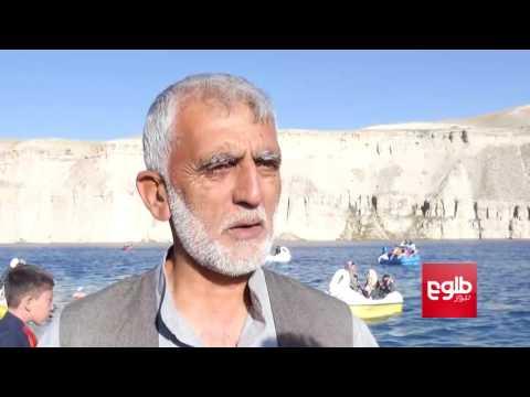 Tourism Thriving In Bamiyan: Governor