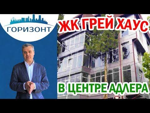 купить квартиру в новостройке г. Железнодорожный, мкр. Центр 2