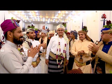 عريس يمني يستغل زفافة لإحياء التراث التعزي الأصيل