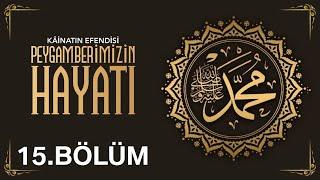 Peygamber Efendimiz'in ﷺ Hayâtı (15) | Rıdvân Biatı - Hicri 6.Sene