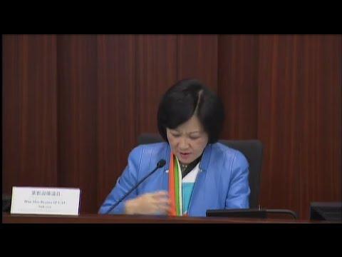 Establishment Subcommittee(2014/03/05)