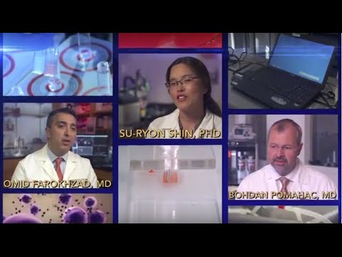 2015 Stepping Strong Innovator Awards – Brigham and Women's Hospital