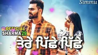 Teri Akad By Prabh Gill New Punjabi Song (❤️ Teaching) WhatsApp Status 2018