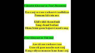ramkrishna das sings khayaals- raag tirangii nat-ras raaj so raas rachaave, aao rii aao rachaao raas
