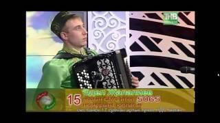 ПОПУРРИ НА ТАТАРСКИЕ НАРОДНЫЕ ПЕСНИ на БАЯНЕ